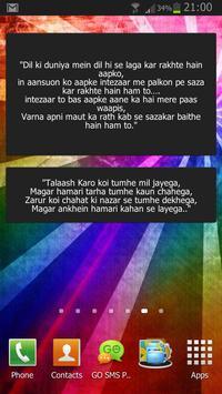 Hindi Shayari - Dil Ki Baat screenshot 3