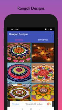 Simple Rangoli Designs Offline App 2019 screenshot 6