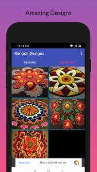 Simple Rangoli Designs Offline App 2019 screenshot 7
