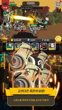 Merge Barbarian screenshot 2