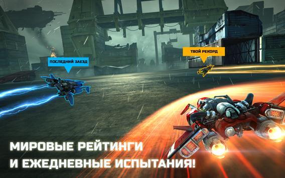 СЛОМЯ ГОЛОВУ скриншот 11