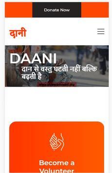 Daani poster