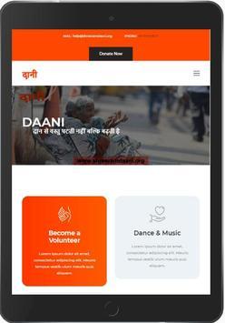 Daani screenshot 2