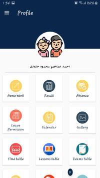 Al-Zahraa Private School screenshot 11