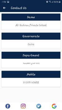 Al-Zahraa Private School screenshot 17