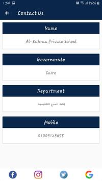 Al-Zahraa Private School screenshot 1