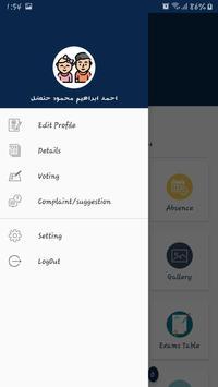 Al-Zahraa Private School screenshot 20