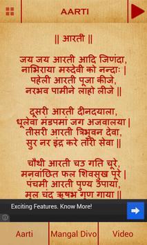 Jain Aarti & Mangal Divo poster