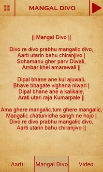 Jain Aarti & Mangal Divo screenshot 3