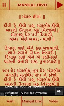 Jain Aarti & Mangal Divo screenshot 4