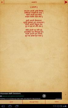 Jain Aarti & Mangal Divo screenshot 5