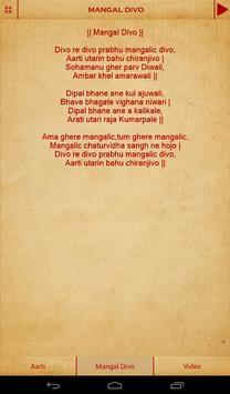 Jain Aarti & Mangal Divo screenshot 8