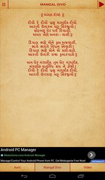 Jain Aarti & Mangal Divo screenshot 9