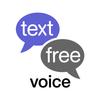 Text Free: WiFi Calling App simgesi