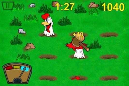 Galow screenshot 3