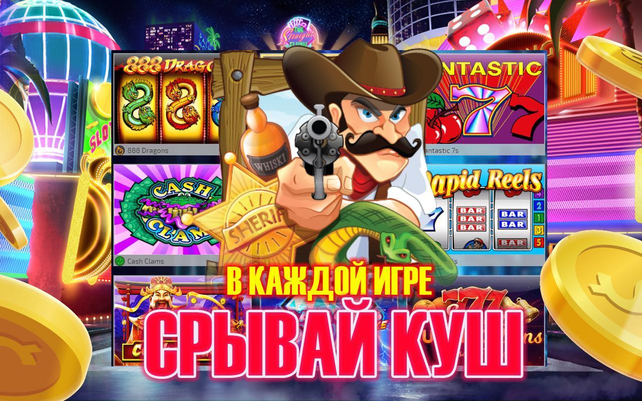 Джекпот казино играть онлайн казино i голден геймс играть