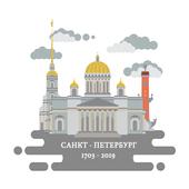 Экскурсия по Санкт-Петербургу в аудио формате icon