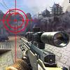 Mission IGI: Free Shooting Games FPS icône