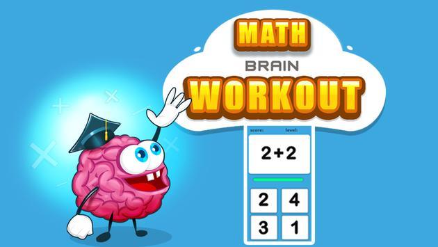 Math Brain Workout screenshot 1