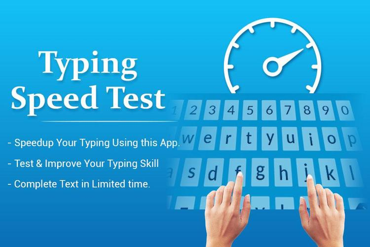 Typing Speed Test Online
