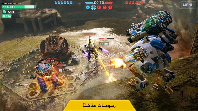 War Robots. حروب تكتيكية متعددة اللاعبين 6 ضد 6 تصوير الشاشة 13