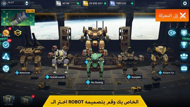 War Robots. حروب تكتيكية متعددة اللاعبين 6 ضد 6 تصوير الشاشة 16