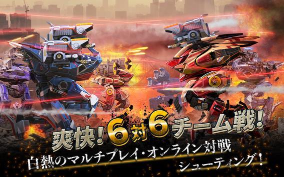 War Robots スクリーンショット 8