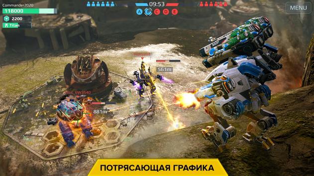 War Robots. Тактические PvP сражения 6v6 скриншот 1