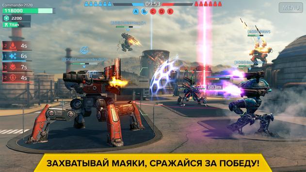 War Robots. Тактические PvP сражения 6v6 скриншот 2