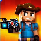 ピクセルガン3D。(Pixel Gun 3D) アイコン