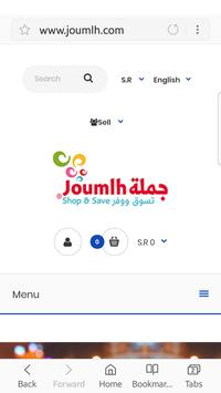 joumlh.com poster