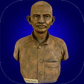 Gandhi AR icon