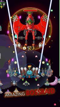 4 Schermata Grow Spaceship VIP - Galaxy Battle