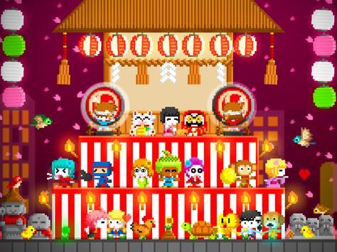 BOKU BOKU screenshot 11