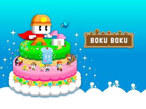 BOKU BOKU screenshot 12