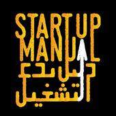 Startup Manual icon