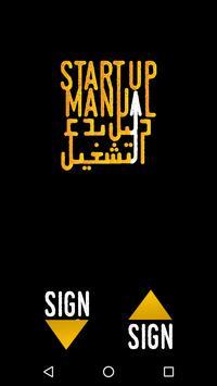 Startup Manual poster