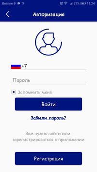 artCARS: Каршеринг в Подольске poster