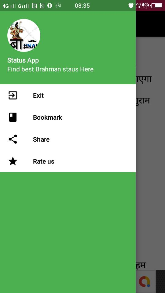 ख़तरनाक Brahman Status for Android - APK Download