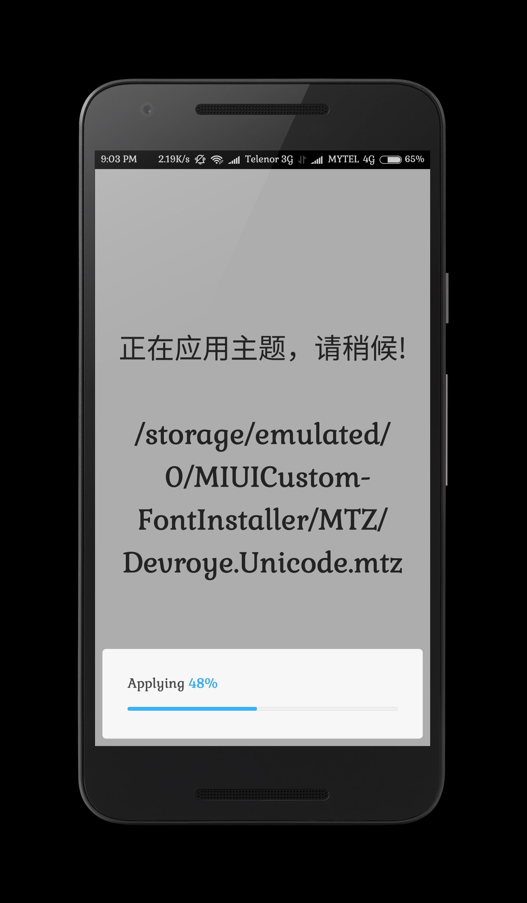 Download MIUI Custom Font Installer for Android - APK Download