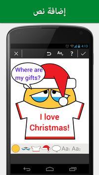 Emojidom Smiley & Emoji Maker تصوير الشاشة 19