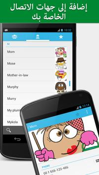 Emojidom Smiley & Emoji Maker تصوير الشاشة 21