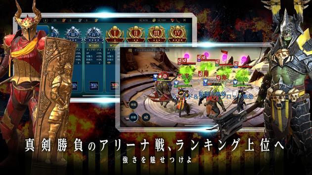 レイド Shadow Legends スクリーンショット 9