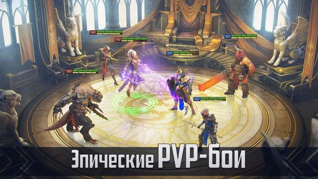 RAID: Shadow Legends скриншот 4