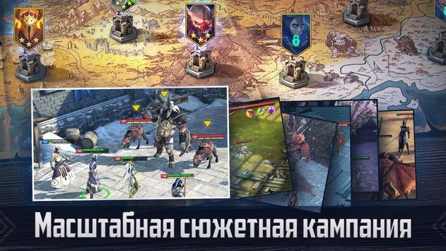 RAID: Shadow Legends скриншот 5