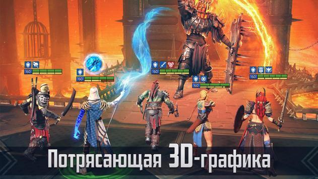 RAID: Shadow Legends скриншот 19