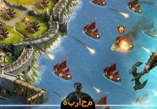 Vikings تصوير الشاشة 10