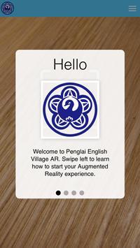 Penglai English Village AR poster