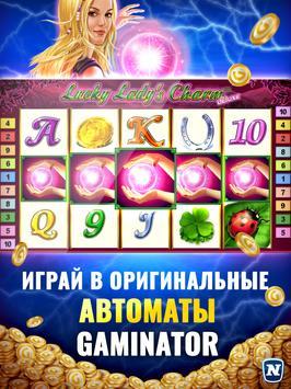 Азартные игры игровые автоматы на деньги