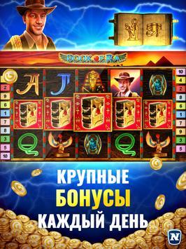 Игры на телефон игровые автоматы